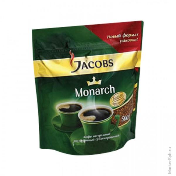 Кофе растворимый Jacobs Monarch, пакет, 240 г