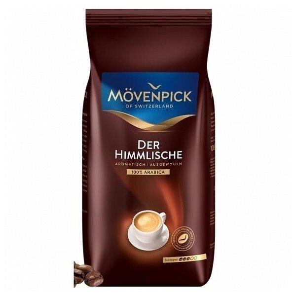 Кофе в зернах Movenpick DER HIMMLISCHE 100% Arabica 1000 г.