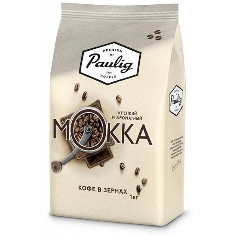 Кофе Paulig mokka в зернах 1000 г