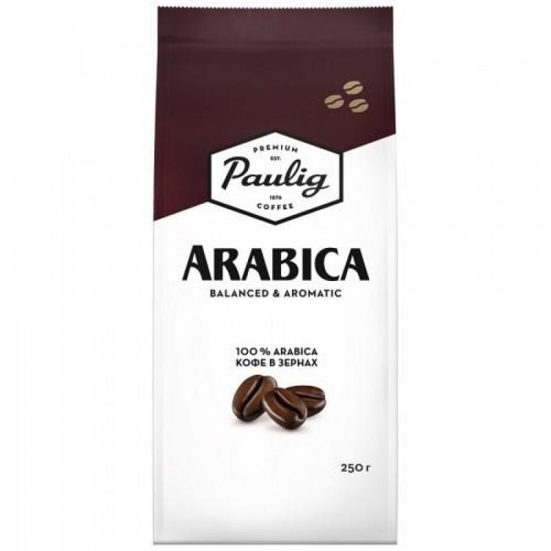 Кофе в зернах Paulig arabica 250 г